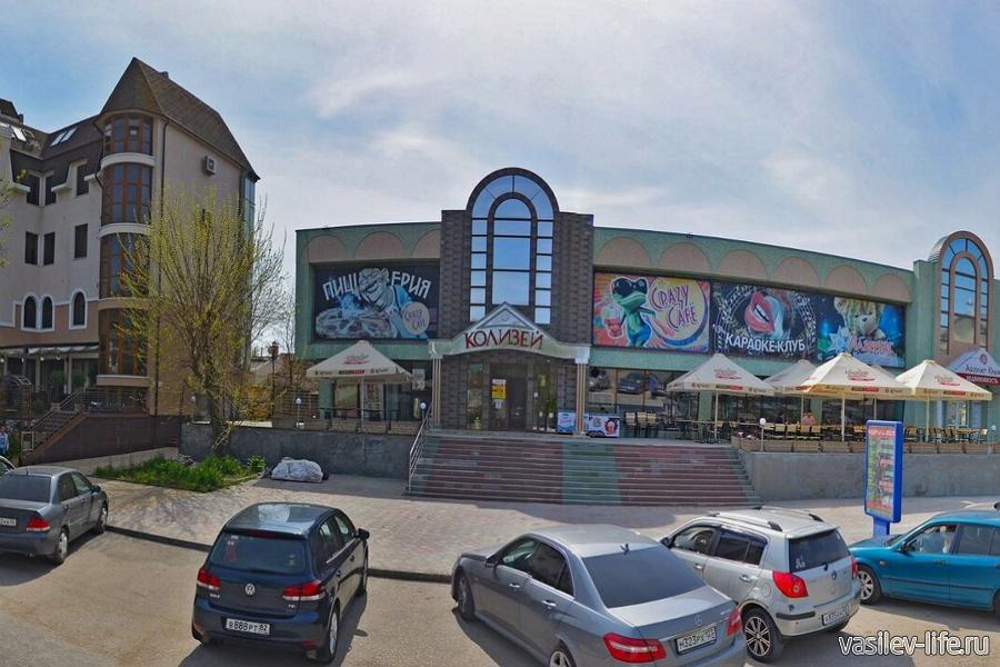 Пиццерия «Crazy Cafe», Евпатория