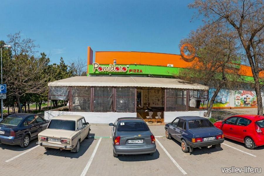 Пиццерия «Pomidoro» в Евпатории