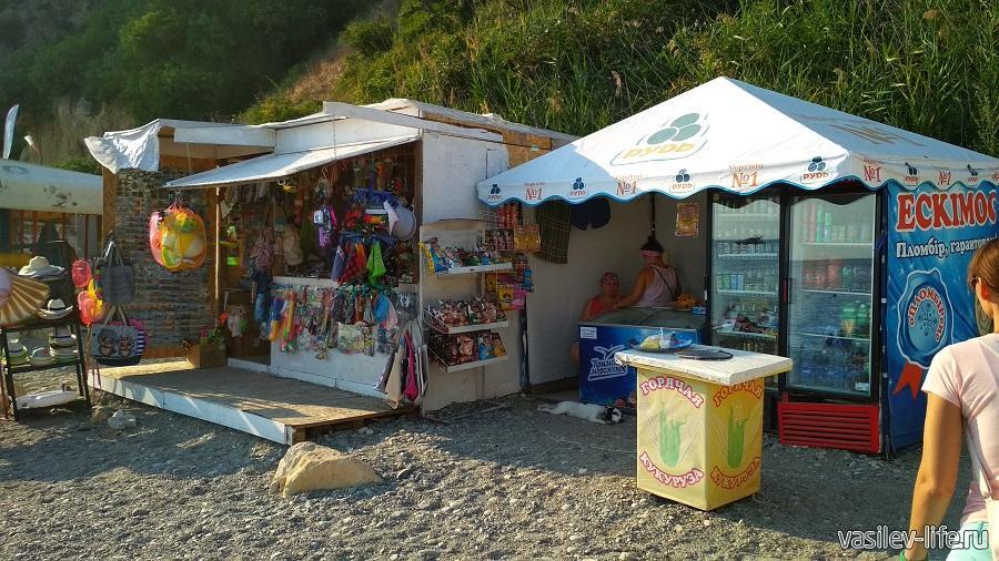 Пляжный рынок