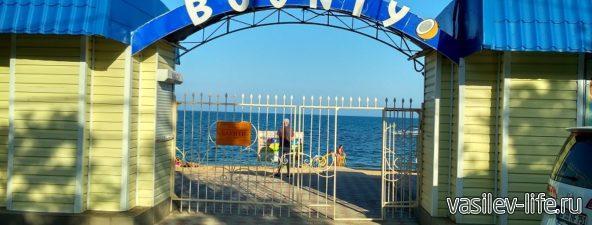 Пляж «Баунти» в Феодосии
