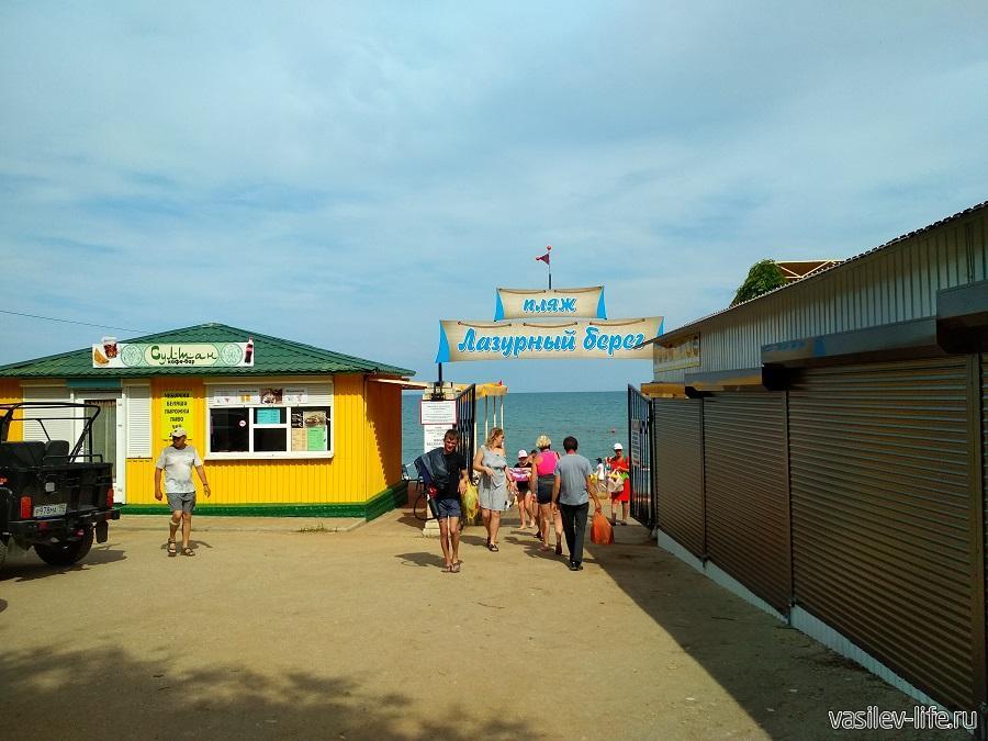 Пляж «Динамо» в Феодосии (2)