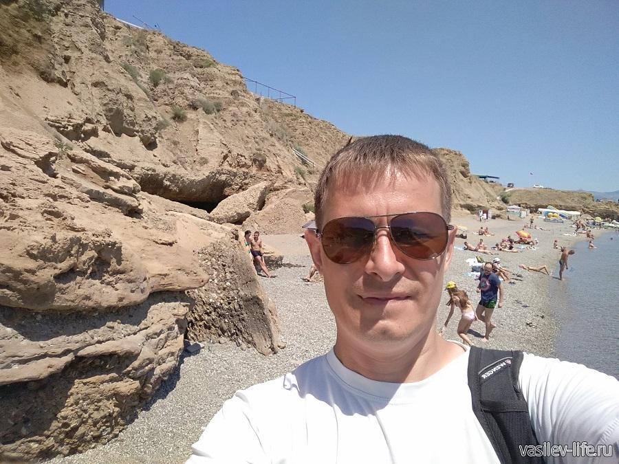 Пляж «Меганом»