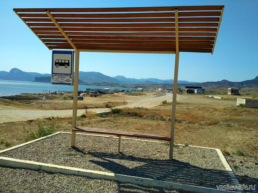 Остановка пляж «Меганом»
