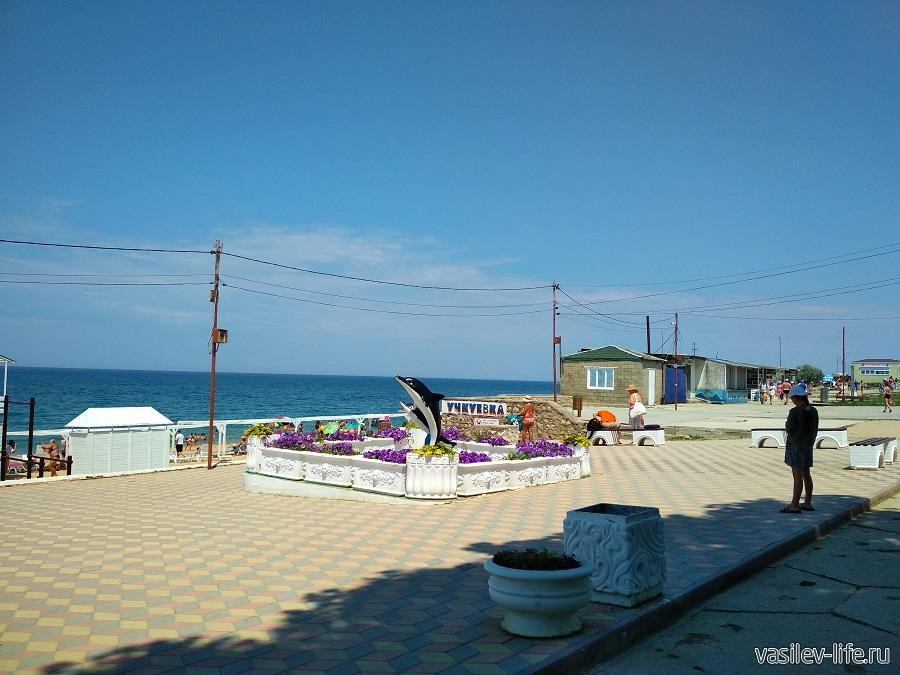 Набережная пляжа