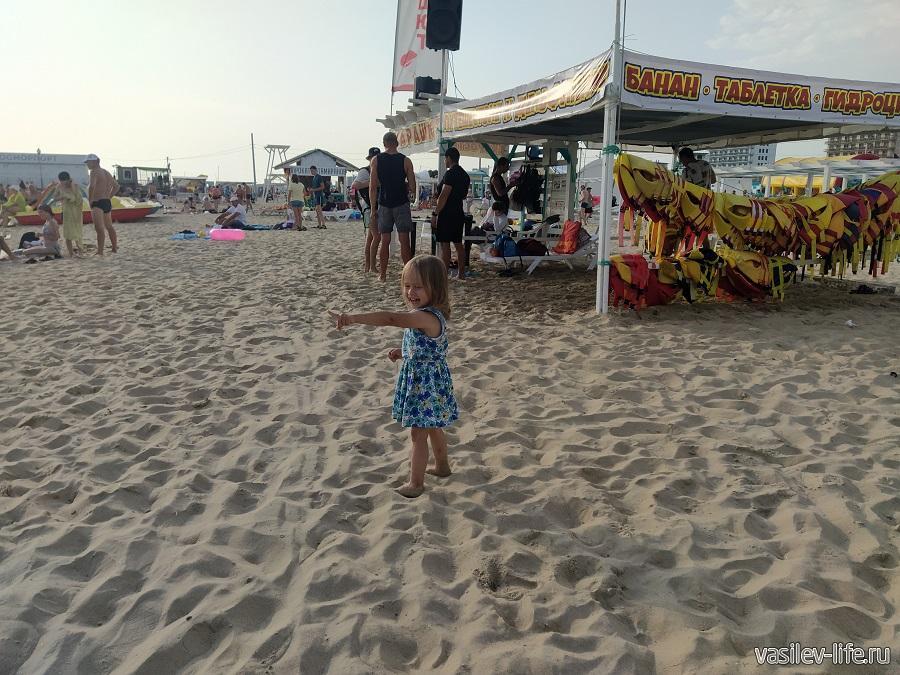 Пляж в Витязево для отдыха с детьми