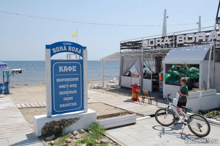 """Пляж """"Bora-Bora"""" в Заозерном"""