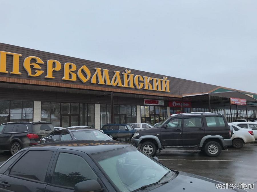 Продуктовый рынок «Первомайский» в Пятигорске