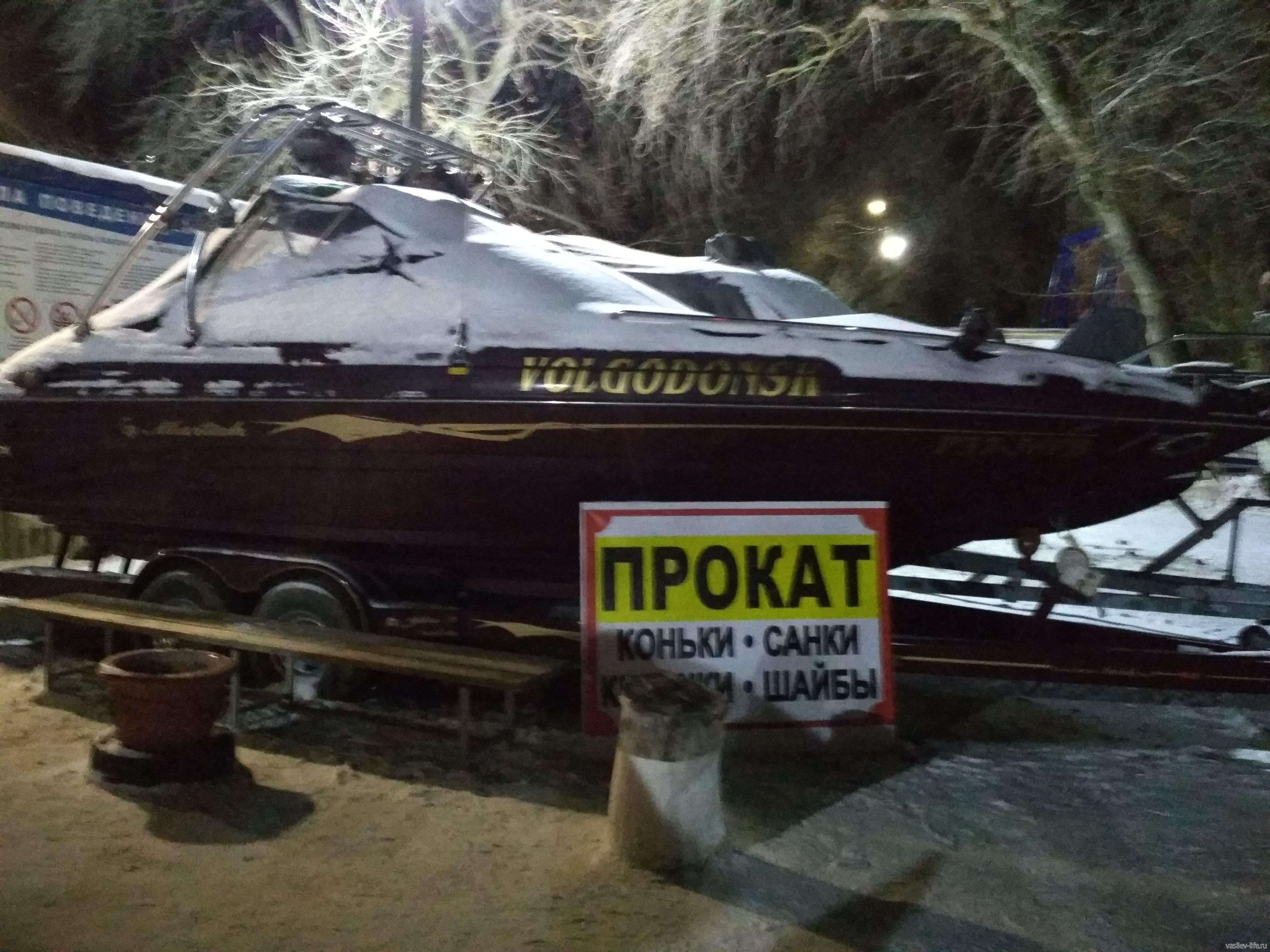 Прокат на Горке в Романовке (Волгодонск)