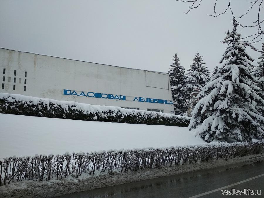 Пятигорская бальнеогрязелечебница
