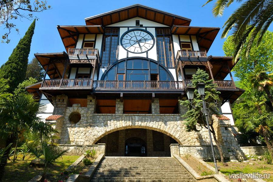 Ресторан «Гагрипш», Абхазия
