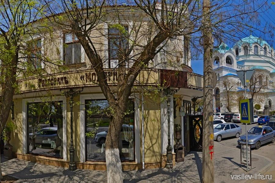 Ресторан «Модерн» в Евпатории
