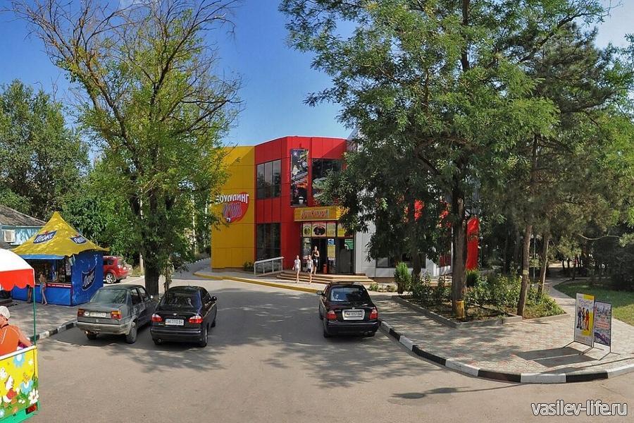 Ресторан «Наутилус» в Евпатории