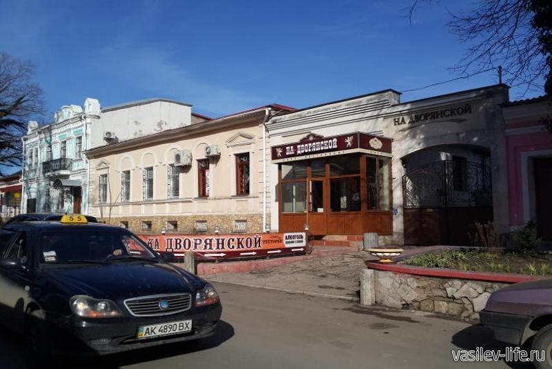 Ресторан «На Дворянской»