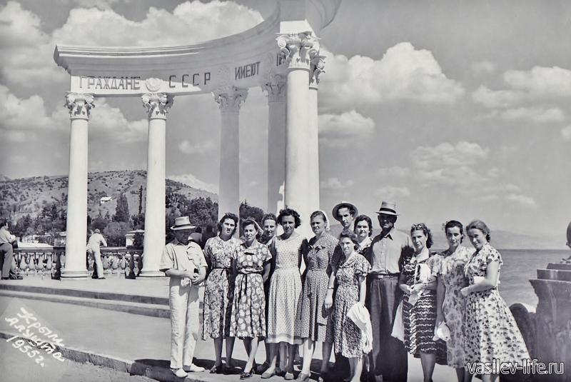 Ротонда, Алушта (архивное фото)