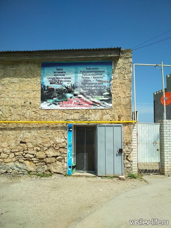 Рыба в Феодосии