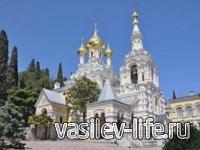 Собор Александра Невского, Ялта
