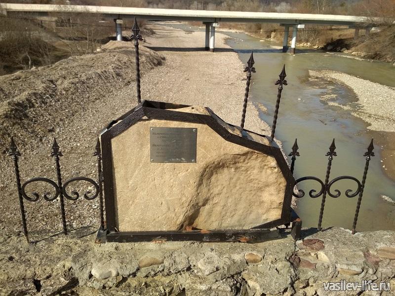 Старый Даховский мост 4