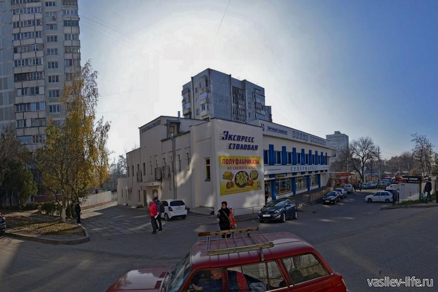 Столовая «Белая ромашка» в Пятигорске