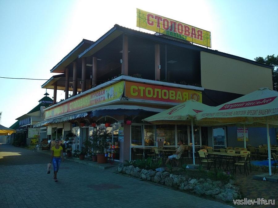 Столовая Еда в Приморском (на набережной)