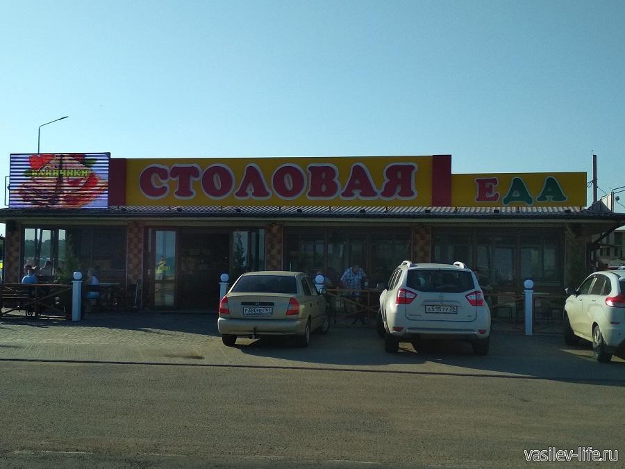 Столовая Еда в Приморском
