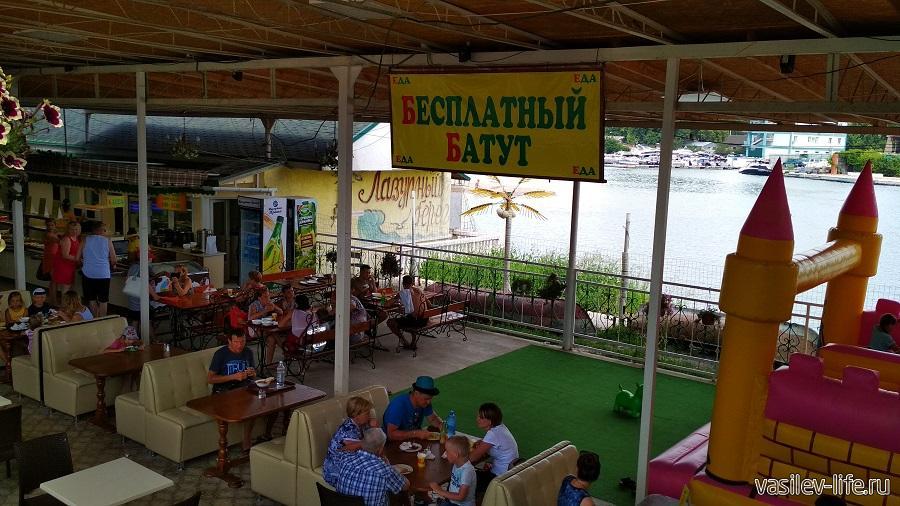 Столовая Еда (пляж Омега в Севастополе)