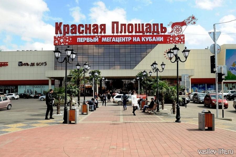 ТРЦ «Красная площадь», Краснодар