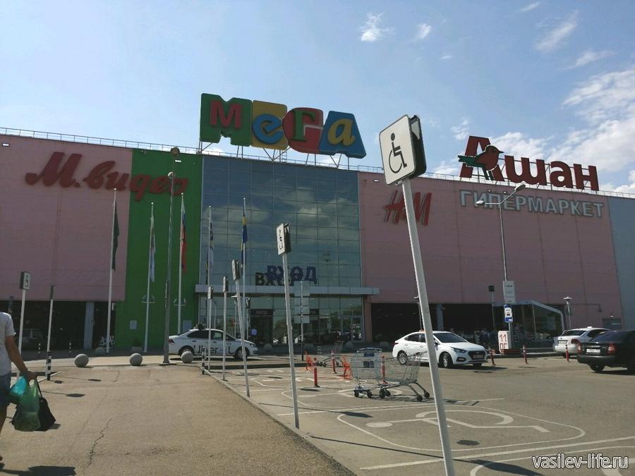 ТРЦ «Мега», Краснодар