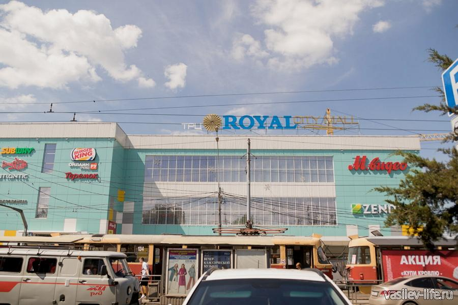 ТРЦ «Royal city mall», Краснодар