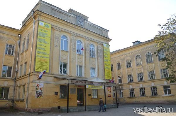 Таганрогский-политехнический-институт