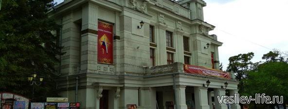 Театр имени А. С. Пушкина в Евпатории