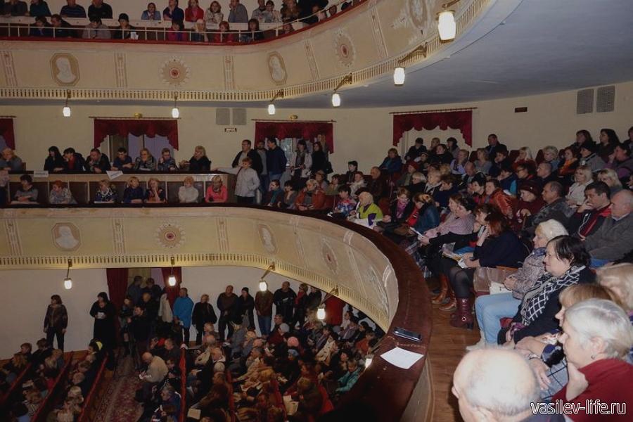 Театр имени А. С. Пушкина