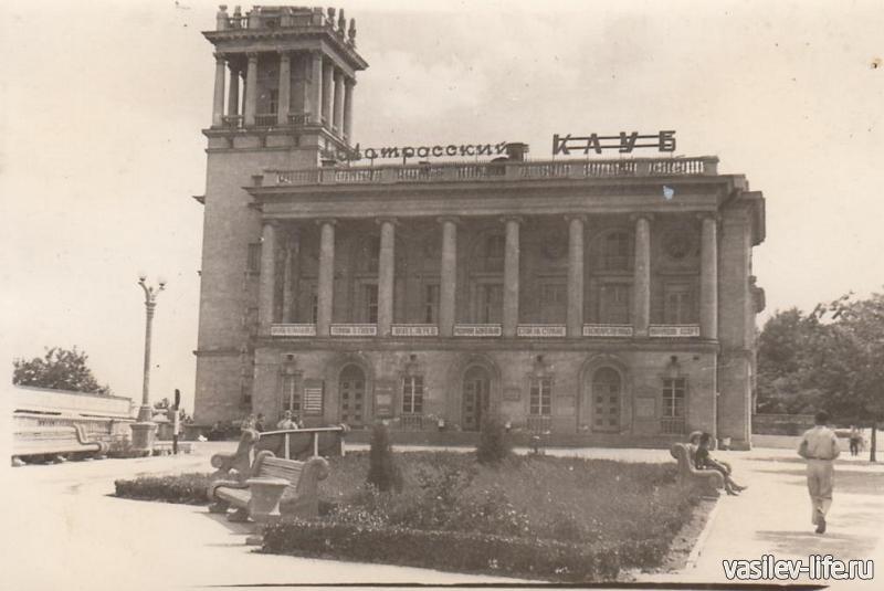 Театр имени Лавренева (архив)