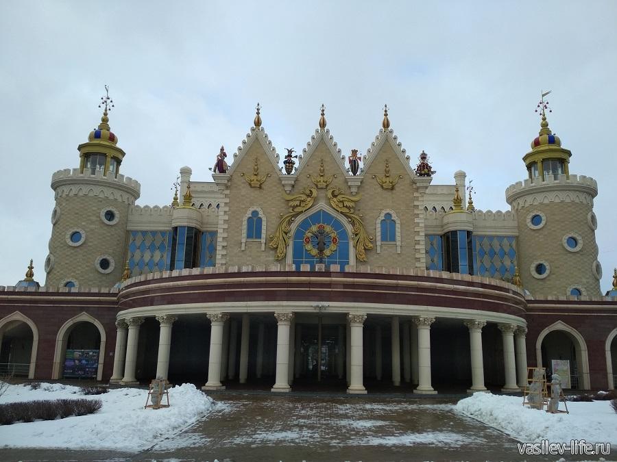 Театр кукол «Экият»