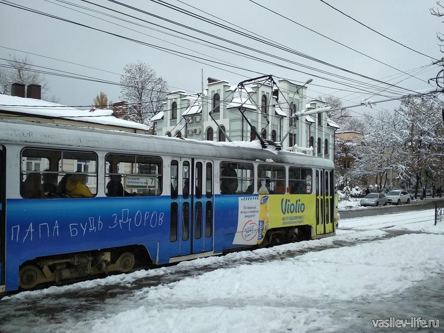 Трамвай в Пятигорске (папа будь здоров)
