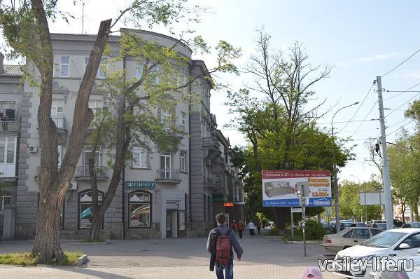 Улицы-Таганрога