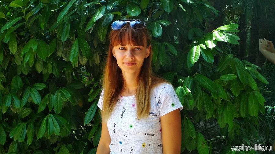 Ульянка