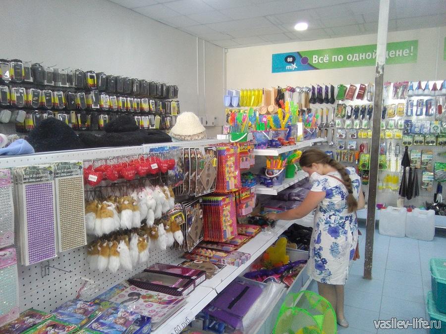 Фикс прайс в Крыму