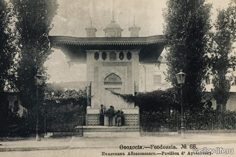 Фонтан Айвазовского (фото из архива)