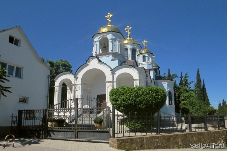 Храм Успения Пресвятой Богородицы в Гурзуфе