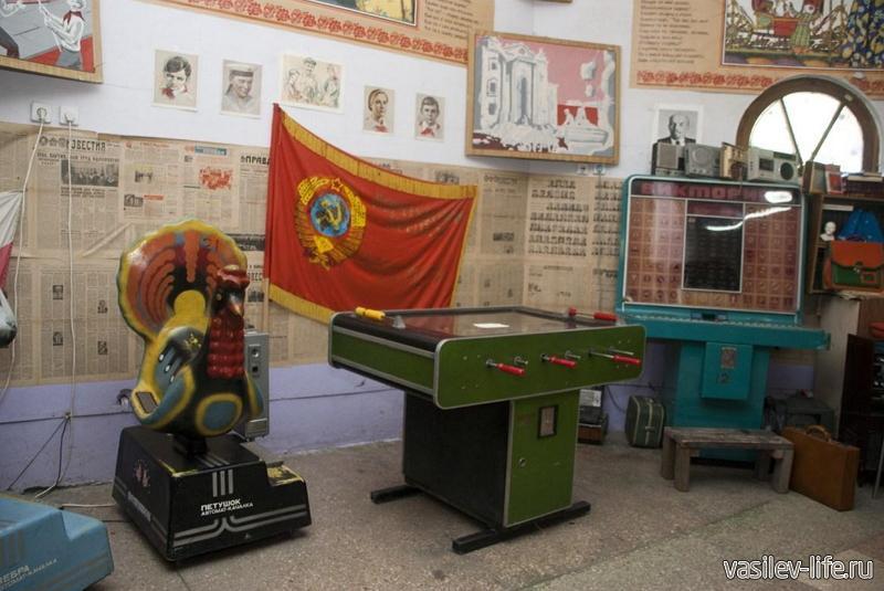Экопарк «Лукоморье», Музей «Советского детства»