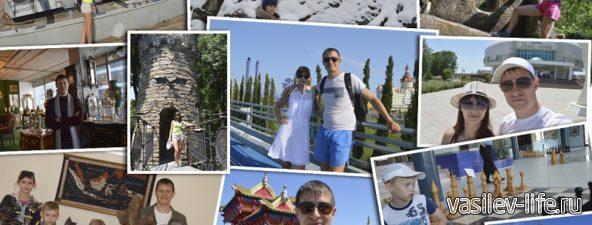 Экскурсии