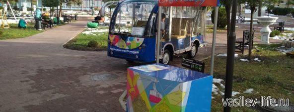 Экскурсия на электромобиле по Пятигорску