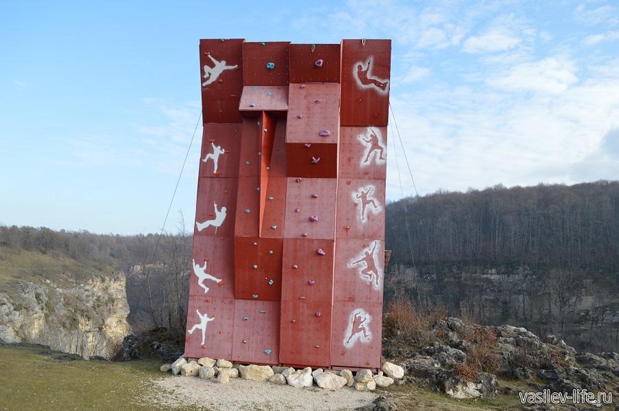 Экстрим-парк Мишоко (10)