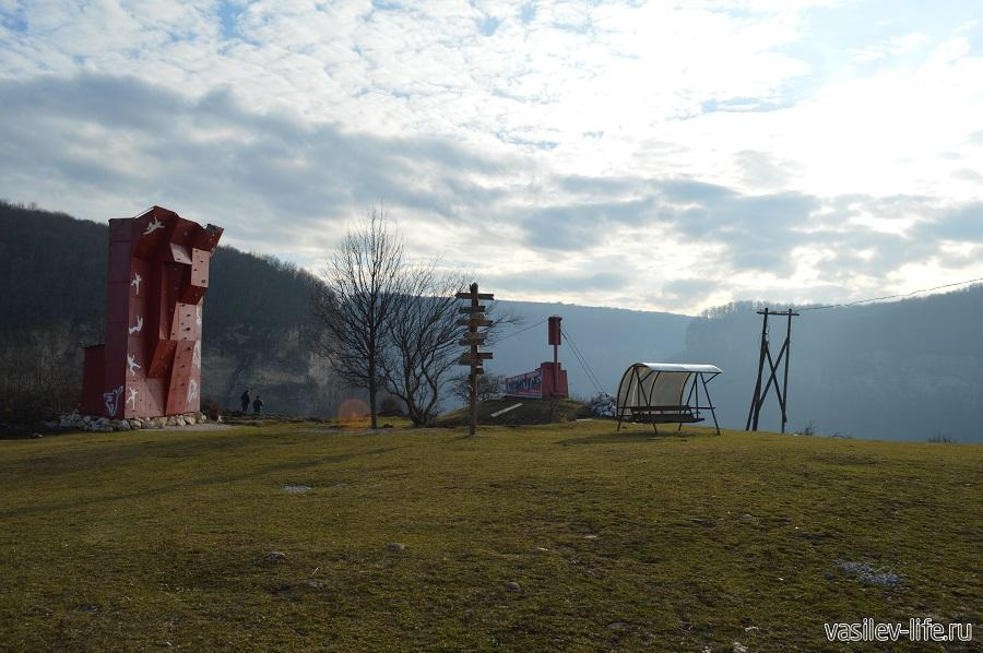 Экстрим-парк Мишоко (13)