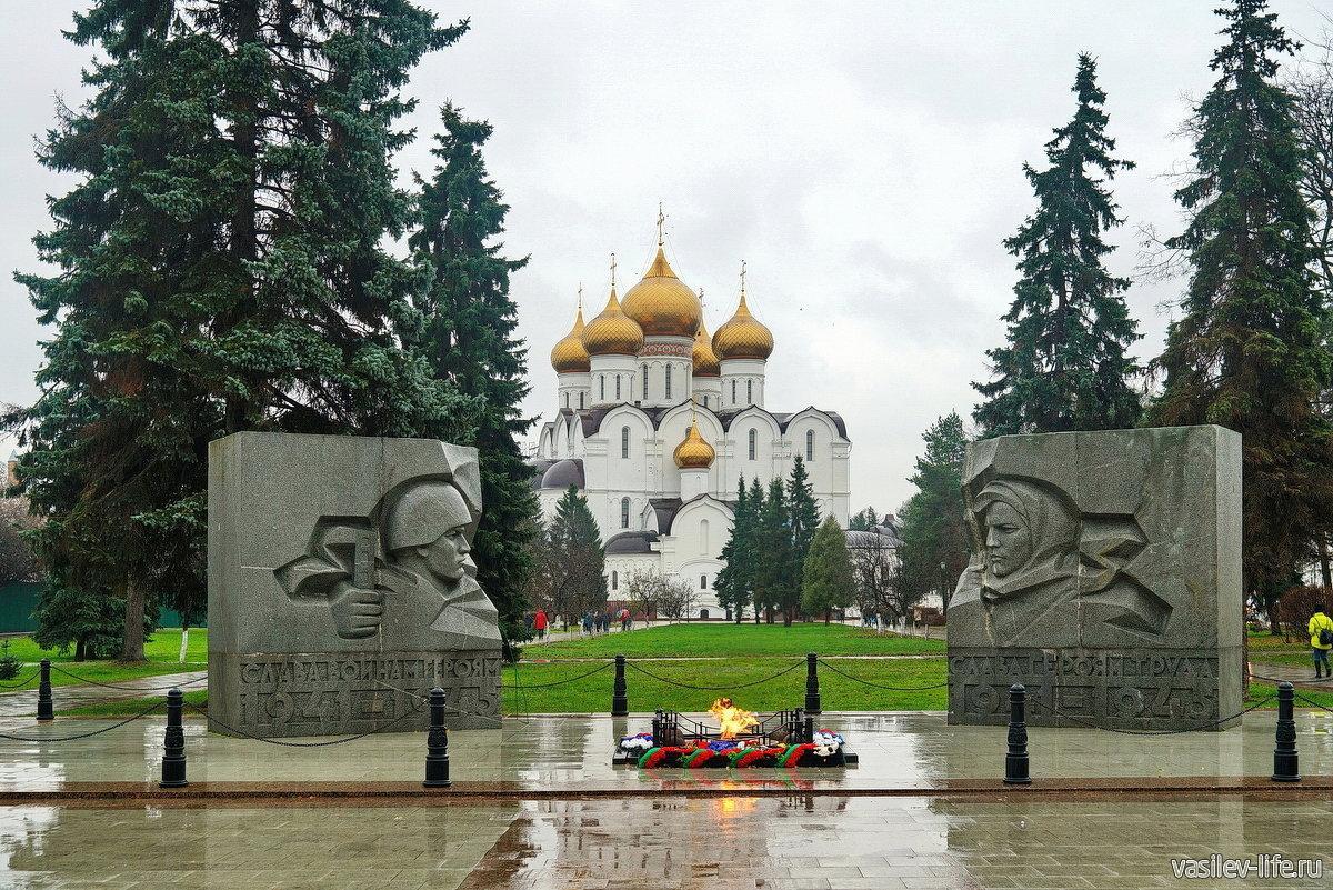 Ярославль в ноябре