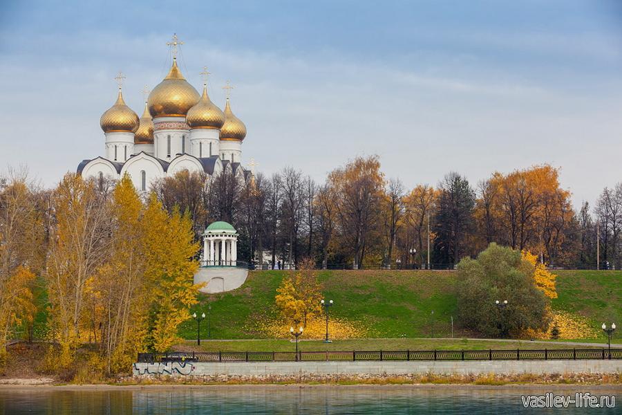 Ярославль в октябре