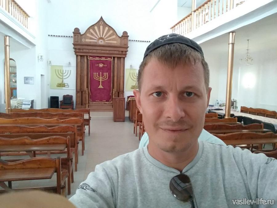 Я в Синагоге (Евпатория)