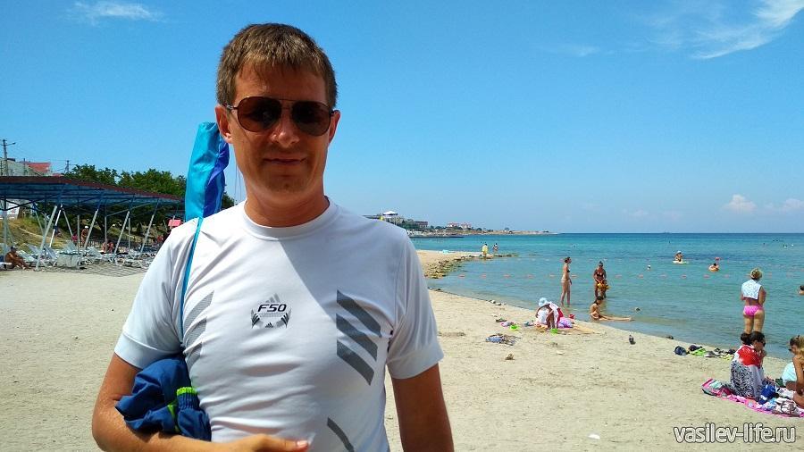 Я на пляже Омега