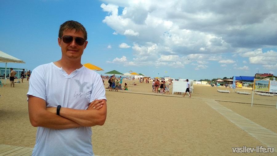 Я на пляже базы отдыха Прибой