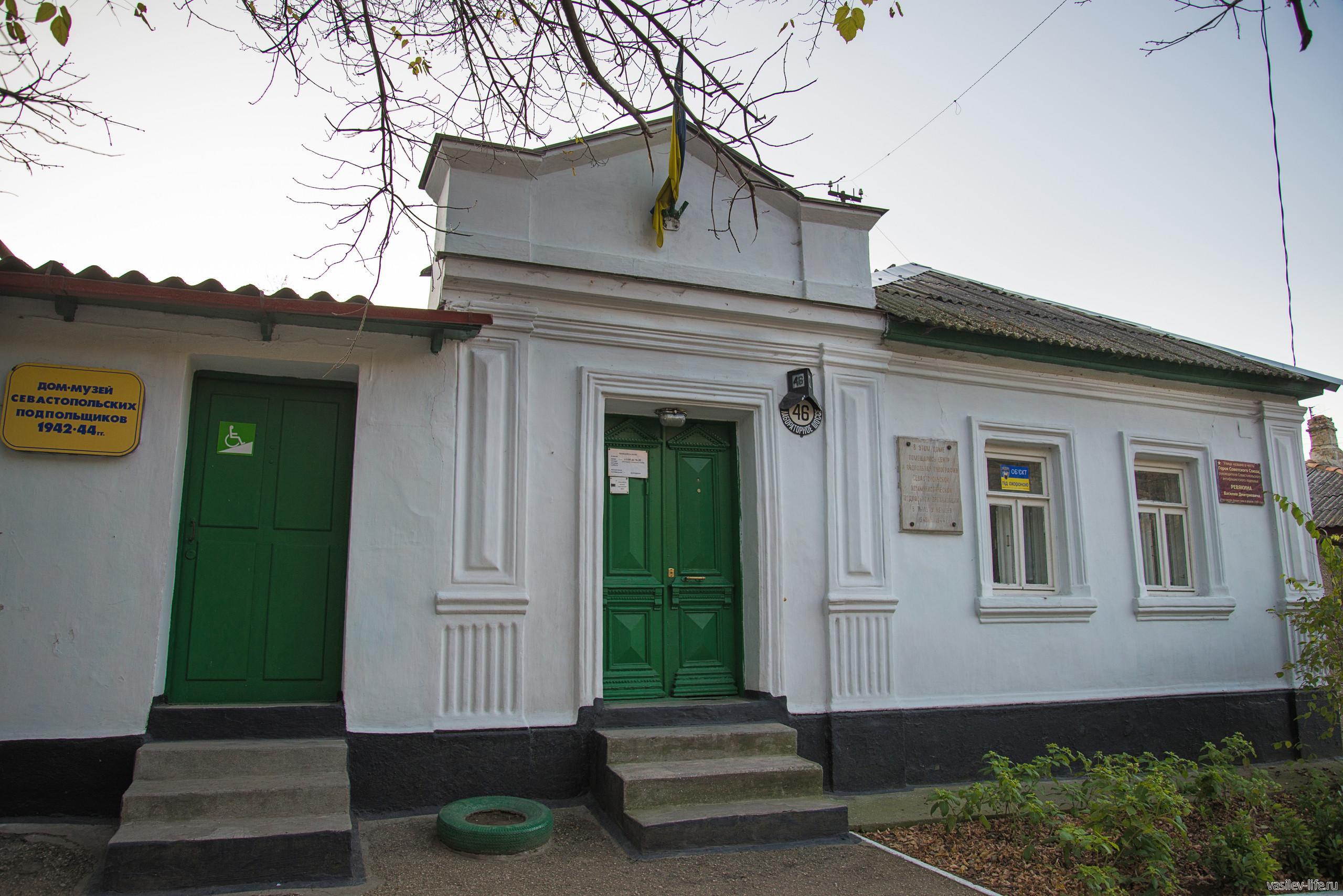 дом-музей севастопольского подполья